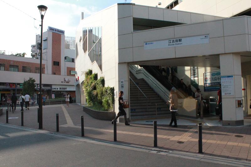 Shin-Egota Station