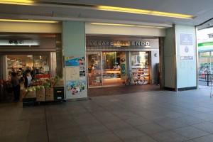 富士見台駅のスーパーとパン屋:ANTENDO