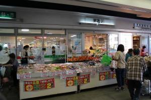 富士見台駅のスーパーマーケット 鮮場21