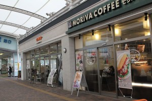 富士見台駅のモリバコーヒーと美容院