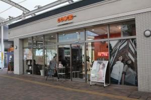 富士見台駅の美容院