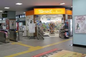 富士見台駅 駅ナカコンビニ