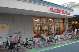 富士見台駅前のミスタードーナッツ