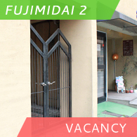 FUJIMIDAI 2