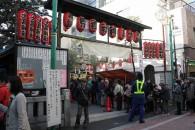 Otori-jinja Shrine